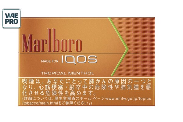 Marlboro-Tropical-Menthol