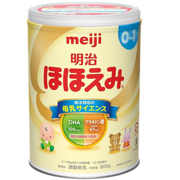 meiji0-1_grande.png