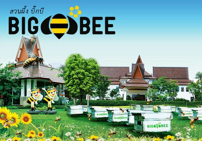 Big Bee Honey Centre