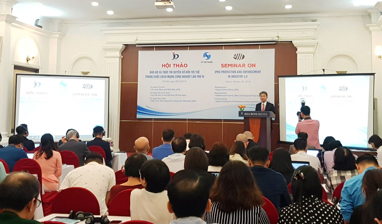 Seminar on IP Rights Protection and Enforcement in Industry 4.0