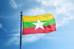 UPDATES ON MYANMAR NEW TRADEMARK LAW