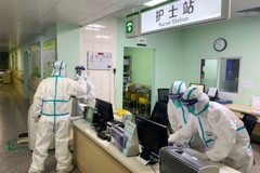 China Applies for Patent for Drug That Could Fight Coronavirus