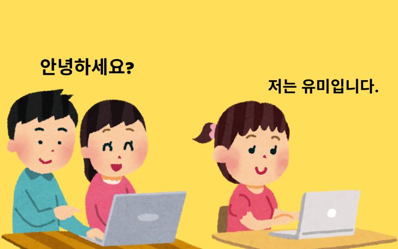 học tiếng Hàn qua video