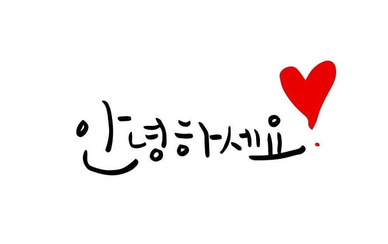 Những câu nói tiếng Hàn đơn giản