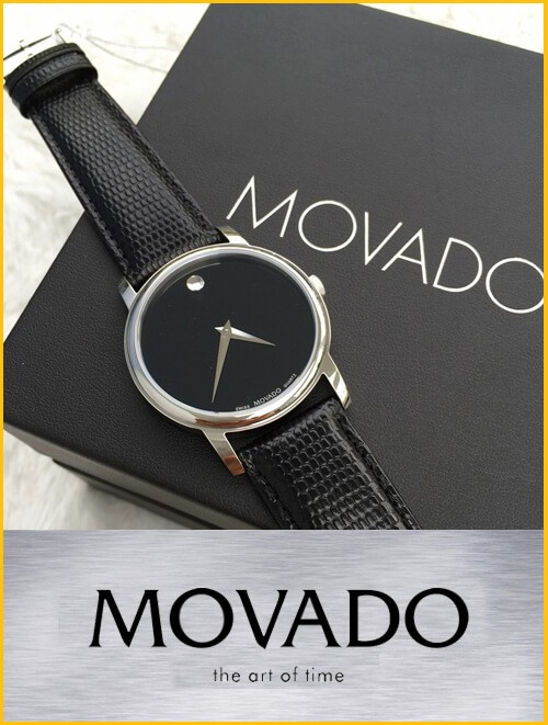 Đồng hồ movado chính hãng