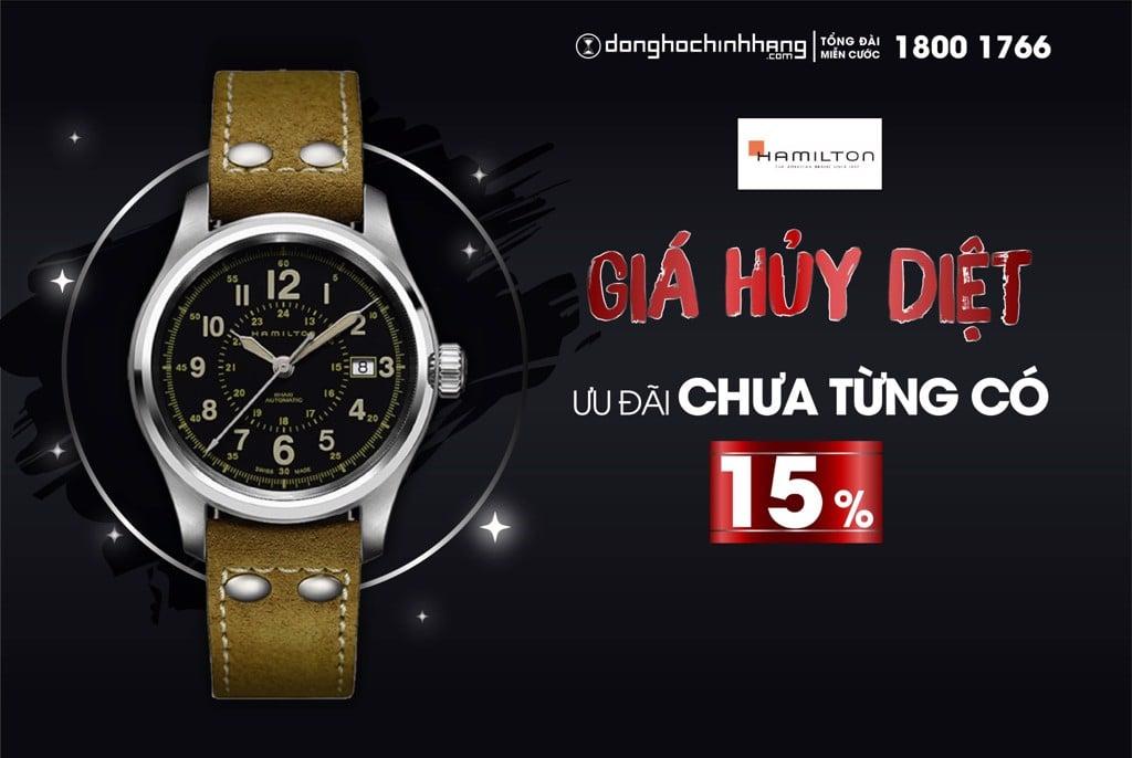 hmailton watch