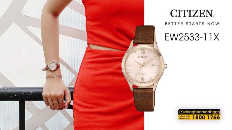 EW2533-11X