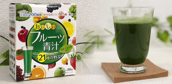 Bột rau củ Yuwa – Gerlittle Cosmetics