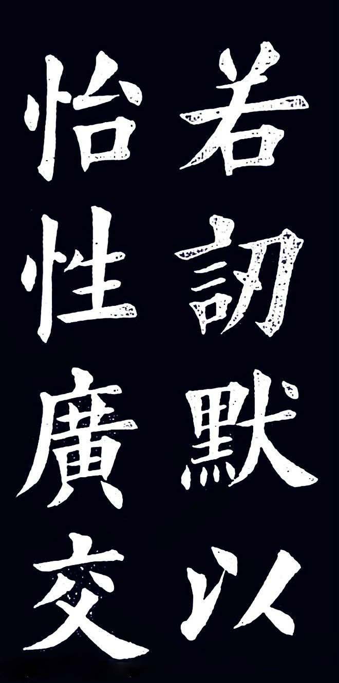 Vương Duy Hiền (Khải Thư Tác Phẩm)