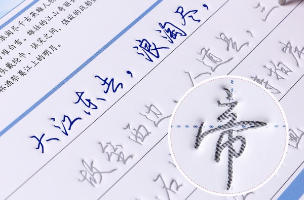 Bộ luyện thư pháp bút sắt, bút máy Nam Quốc Thư Hương