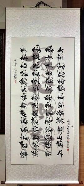 Bảng chữ cái Phi Bảo