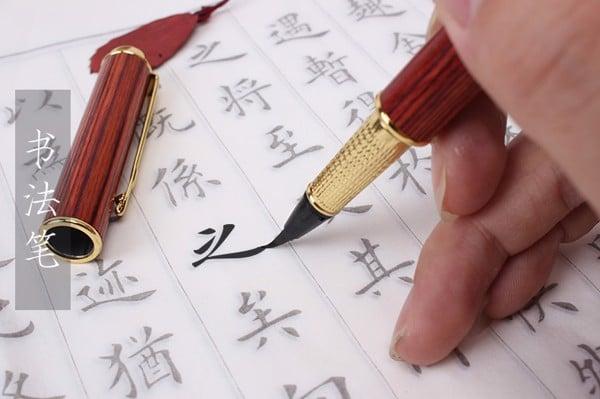 Bút lông bơm mực Lục Phẩm Đường