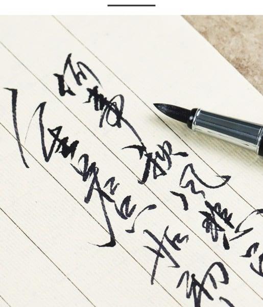 Bút ngòi mềm viết chữ Hán