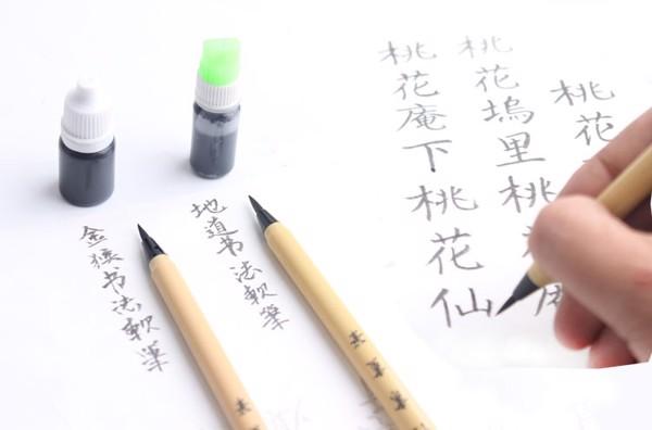Bút lông bơm mực, đổ mực, sẵn mực