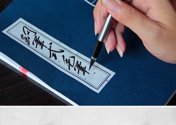 Bút lông bơm mực viết chữ tiểu khải