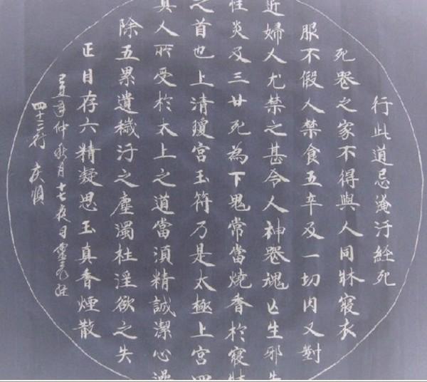 Bút Lông Đắc Tâm Tiểu Khải - Hà Thị