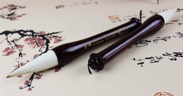 Bút lông thư pháp đại tự M193