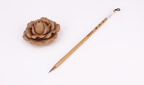 Bút lông kê lang hào - Hà Thị