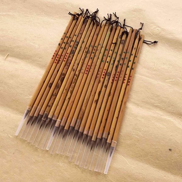 Bút lông thư pháp kê lang hào