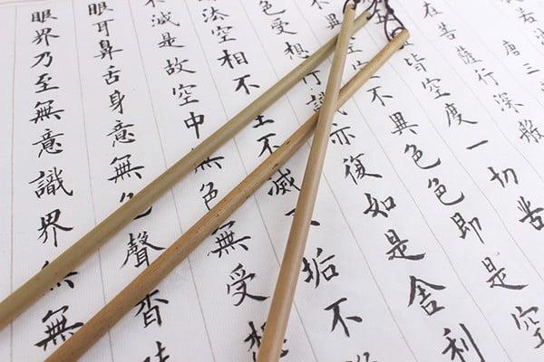 Bút lông thư pháp trúc quản tiểu khải