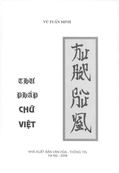 Chia sẻ miễn phí Thư Pháp Việt - Vũ Tuấn Minh