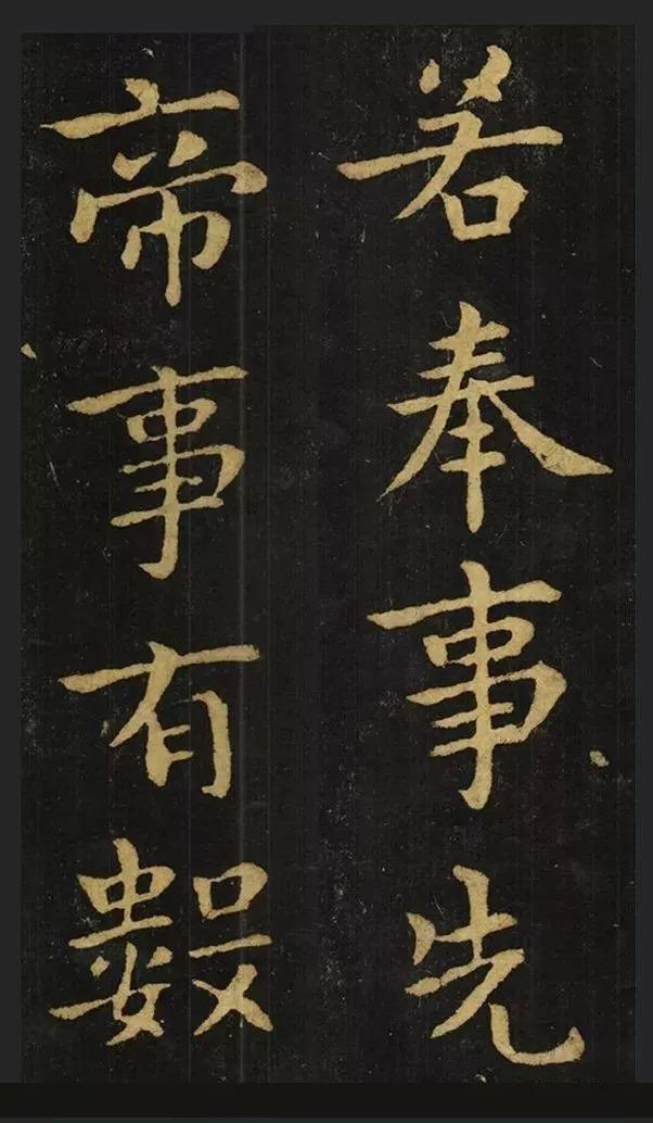 Chung Do (Tuyên Kỳ Biểu)