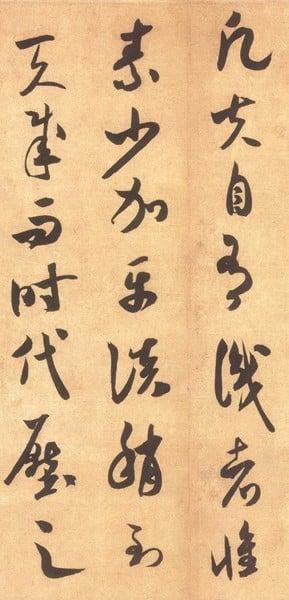 Tác phẩm của thầy Tiểu Hạng