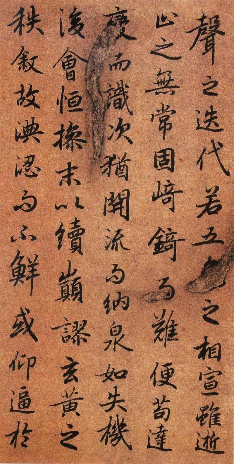 Bi thiếp bản điện thoại - Lục Giản Chi (Văn Phú)