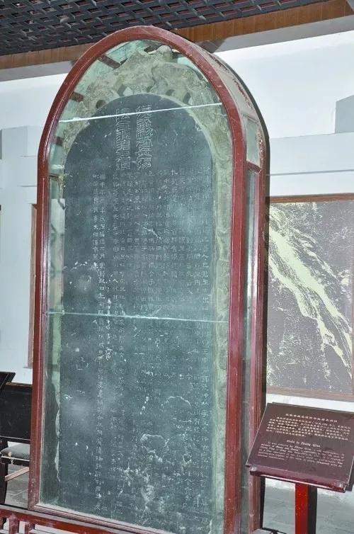 Trương Thiên Bi
