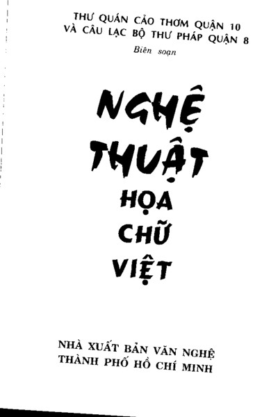 Nghệ Thuật Họa Chữ Việt - Nhiều Tác Giả