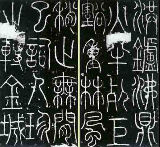 Lý Dương Băng (Tam phần ký)
