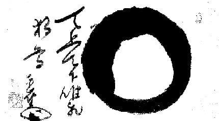 Vòng tròn viên mãn (tranh Torei Enji, 1721-1801)