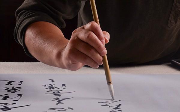 Bút lông viết thư pháp tự nhiên thanh trúc kiêm hào