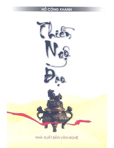 Tuyển Tập Thư Pháp - Thiền Ngộ Đạo - Hồ Công Khanh