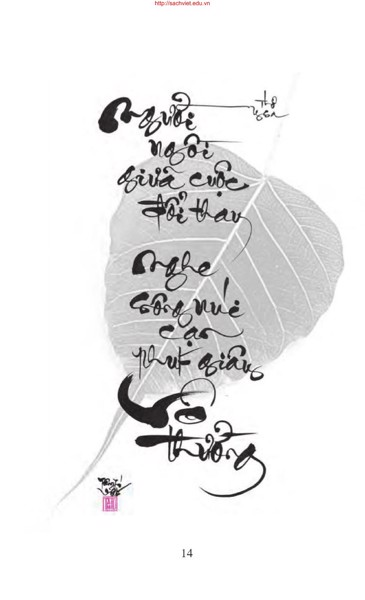 Tuyển tập thơ thư pháp Vô Thường