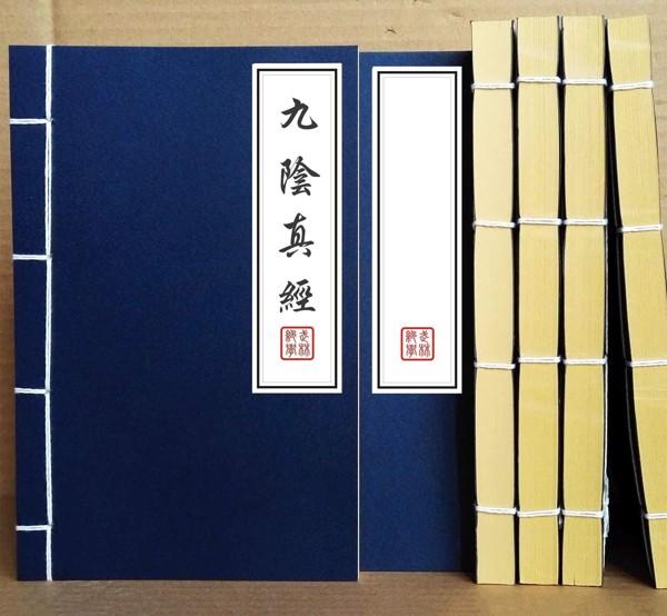 Vở tiểu khải giấy màu trắng kẻ dọc A5 - 60 trang