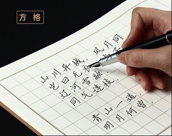 Vở viết bút sắt Tô Thiết