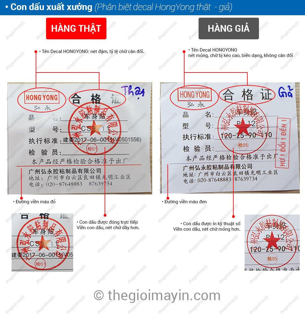 Cách phân biệt decal HongYong thật và decal HongYong giả 04