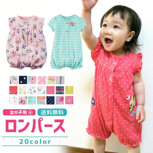 Đầm Váy em bé gái 0-24m