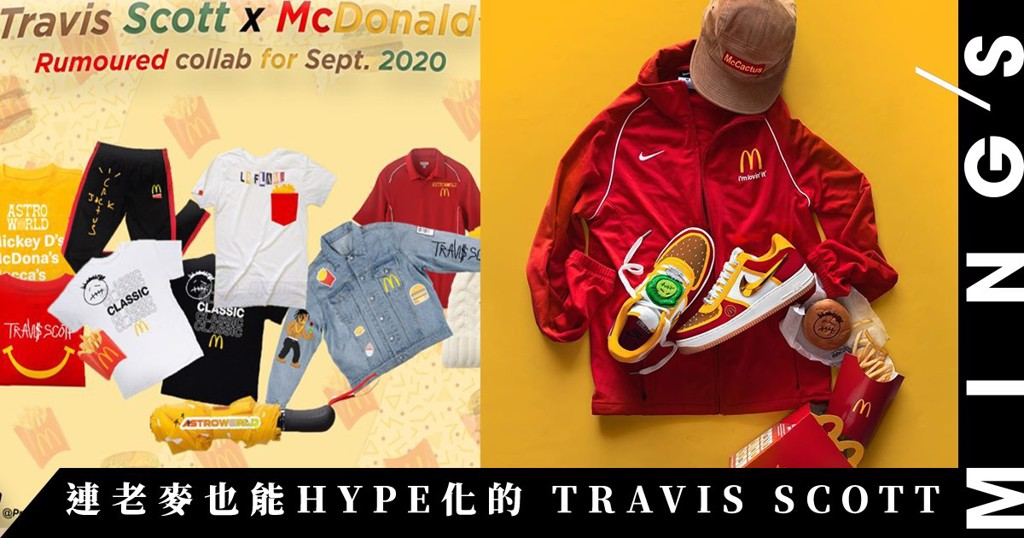 travis-scott-x-mcdonald-su-lien-tuong-boi-thuc-khong-the-nao-chuan-hon