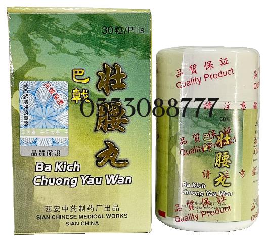 Ba Kich Chuong Yau Wan
