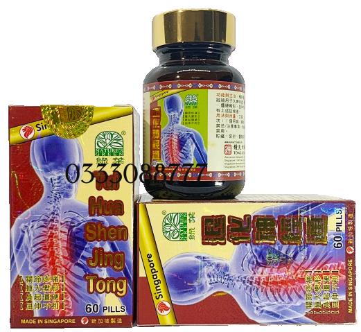 Thuốc Tui Hua Shen Jing Tong