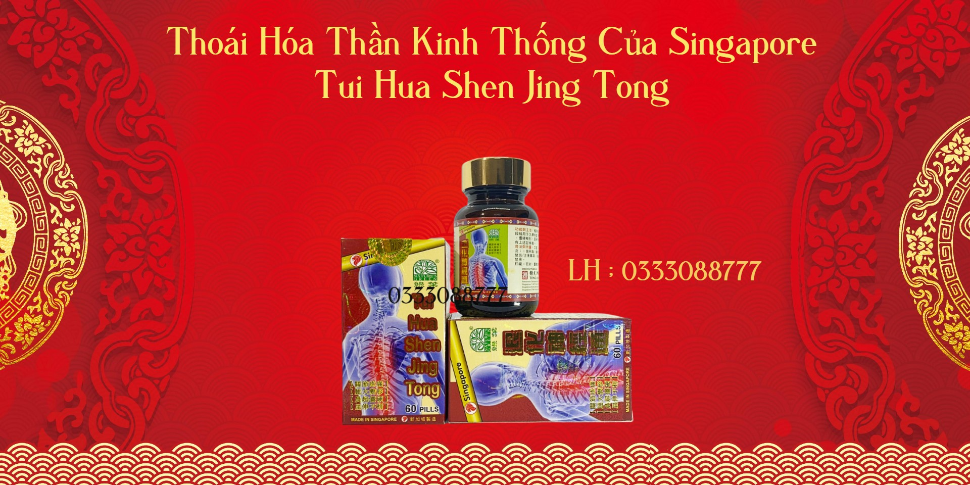 Tui Hua Shen Jing Tong -Thuốc Thoái Hóa Thần Kinh Thống