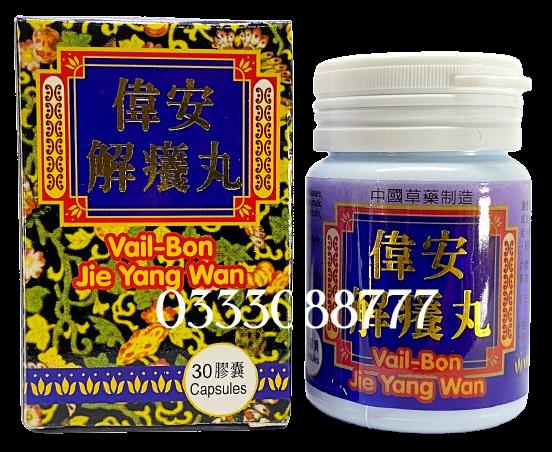 Vail-Bon Jie Yang Wan