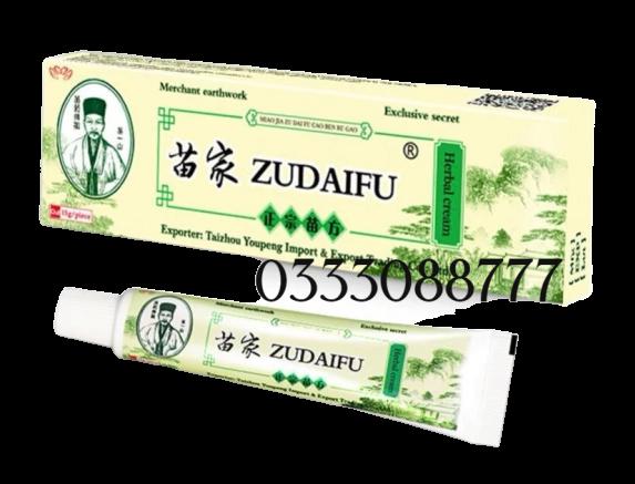 zudaifu