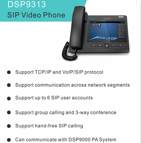 DSP9300 Intercom System