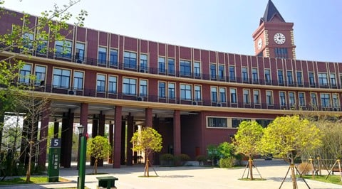 IP Digital PA System Applied in Xi'an Maple Leaf International Schools