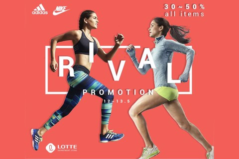 HOT BỎNG TAY! NIKE & ADIDAS RIVAL PROMOTION GIẢM 30% - 50% TRONG 2 NGÀY 12 - 13/05