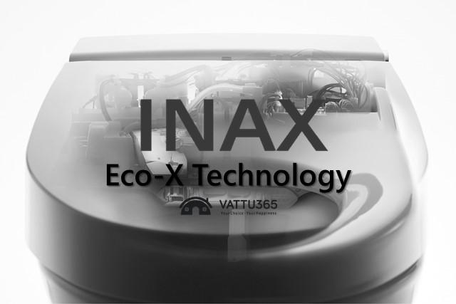 Công nghệEco-X Technology