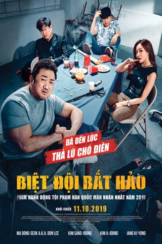 [REVIEW] Biệt Đội Bất Hảo (The Bad Guys: Reign of Chaos) 2019